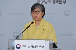 질병관리청, 제14차 한‧중‧일 감염병 예방․관리 토론회 개최