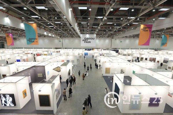 대구대표 미술축제'2020 대구아트스퀘어'개막