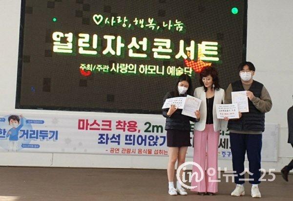 [포토] 사랑의하모니 열린 자선콘서트 상임 대표 모범 학생에게 장학금 전달