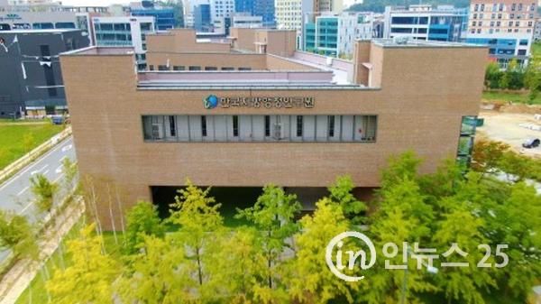 한국지방행정연구원, 원주미래발전포럼 발족 및 토론회 개최