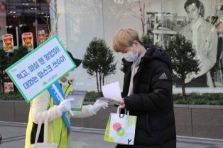 대구 방역의 날  코로나19 극복'마스크 쓰GO'캠페인 전개