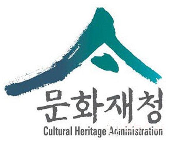 문화재청 소관 수도권 지역 실내 국공립시설 5일부터 2주간 휴관
