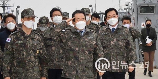 정총리, 해군 인천해역방어사령부 방문  국군장병 격려