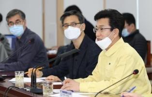 대전시, 코로나19 확산 대책 마련 위한 의료단체장 간담회