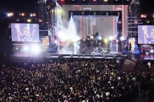 보령머드축제, 2020년 K-POP 콘서트 지원사업 선정