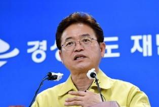 경북도, 코로나19 수도권 확산 대응 긴급행정명령 발동