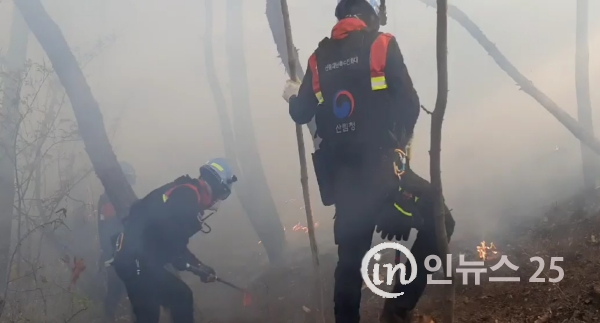 안양시 경인교육대학교 경기캠퍼스 뒤편 삼성산에서 산불 발생