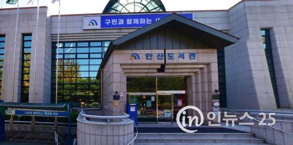 대전시, 생활SOC 복합화사업 4건 선정... 국비 95억 원 확보