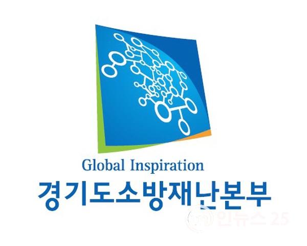 경기도소방, 마약 투약 혐의 경찰조사 소방관 직위해제