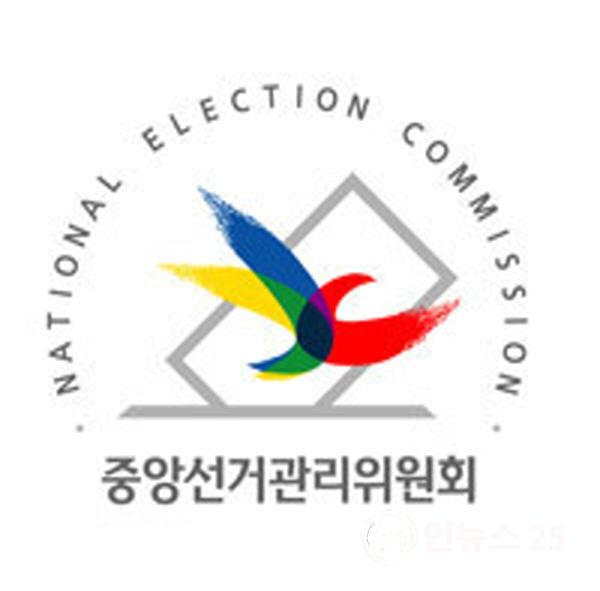 재·보궐선거 출마 국회의원 등 공무원은 3월 8일까지 사직해야