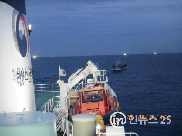 해양수산부, 해상 화재어선 긴급구조