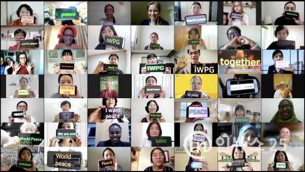 IWPG, 2021 세계여성평화 콘퍼런스 성황리에 막 내려