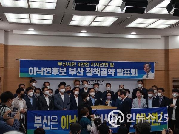 부산 시민 3만인, 영남 여성 4천인  대규모 이낙연 지지