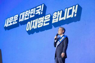 """국민의힘 """"곽상도 의원, 아들 화천대유 6년근무 퇴직금 50억원 실화냐"""""""
