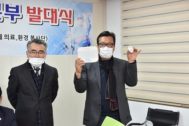 "GMC 신태진 초대회장 추대와 ""K-방역세계운동본부"" 발대식 개최"